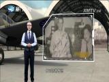 飞虎将军夫人陈香梅 两岸秘密档案 2018.03.21 - 厦门卫视 00:41:06