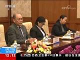 [新闻30分]王毅与菲律宾外长举行会谈