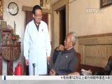 政府购买居家养老服务项目:翔安区为社区配备助老员