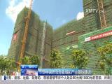 厦门市领导调研岛外新城和产业基地建设