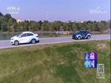 《人工智能改变生活》(5) 无人驾驶 走遍中国 2018.03.23 - 中央电视台 00:25:42