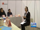 《贵州新闻联播》 20180325