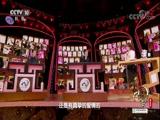 [中国诗词大会]唐玄宗与杨贵妃 音乐家和舞蹈家的爱情