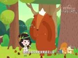 《艾米咕噜》 第9集 茉莉花