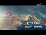 《太阳照耀》 第三集 青木的荒野 00:03:52