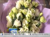 特区新闻广场 2018.3.30 - 厦门电视台 00:23:36