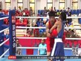 [拳击]年轻选手快速成长 中国拳击迎来新发展(晨报)