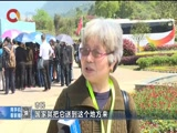 《重庆新闻联播》 20180407