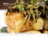 [味道]人间四月鲜-山林之鲜 云南双江茶美食