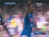 [意甲]第31轮:那不勒斯2-1切沃 比赛集锦