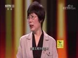 [开讲啦]青年提问王小云:未来的密码系统会怎么发展?