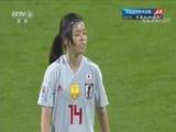 [女足]亚洲杯半决赛:中国1-3日本 比赛集锦