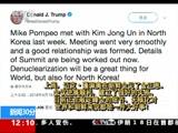 [新闻30分]筹备首脑会晤 韩朝第二次实务会谈