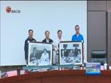 [贵州新闻联播]茅台集团与云南中烟签署战略合作框架协议