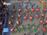 [陕西新闻联播]白水洛南举行谷雨祭祀仓颉活动