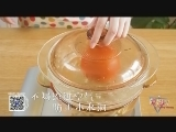 辣妈帮 | 香橙蒸蛋 00:02:02