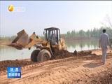 [陕西新闻联播]渭南市集中开工106个项目