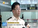 [陕西新闻联播]今天起陕西出入境检验检疫管理系统以海关名义对外开展工作