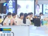 [河南新闻联播]河南:一季度经济实现良好开局 GDP增长7.9%