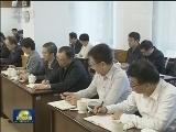 [视频]韩正在财政部调研