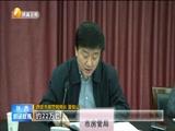 [陕西新闻联播]西安市今年计划上市22万套新建商品住房