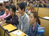 《贵州新闻联播》 20180421