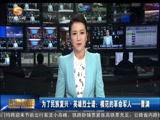 [甘肃新闻]为了民族复兴·英雄烈士谱:模范的革命军人——曹渊