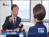 《贵州新闻联播》 20180426