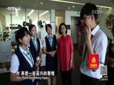 《天路之光》(4) 光明卫士 走遍中国 2018.04.26 - 中央电视台 00:25:50