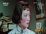20180427 新中国电影艺术家 谢芳