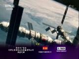 5集系列片《中国智造》(2) 攻克碳纤维 走遍中国 2018.05.01 - 中央电视台 00:25:21