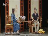 """有""""痣""""者的苦恼 名医大讲堂 2018.04.30 - 厦门电视台 00:29:04"""