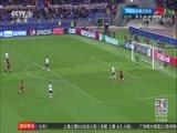 [欧冠]淘汰罗马晋级决赛 利物浦还有问题亟待解决