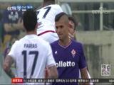 [意甲]客场击败佛罗伦萨 卡利亚里获取关键三分