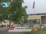《长江新闻号》 20180513