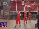 新加坡:三代华人传承舞龙技艺 华人世界 2018.05.17 - 中央电视台 00:01:42