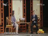 """从""""齿""""开始(中) 名医大讲堂 2018.05.17 - 厦门电视台 00:18:52"""