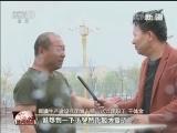 [视频]全国多地遭遇降水天气