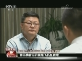 [视频]【央视专访】川航机长万米备降 生死34分钟