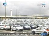两岸新新闻 2018.5.22 - 厦门卫视 00:28:10