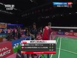 2018年汤尤杯羽毛球赛 汤姆斯杯1/4决赛 韩国VS丹麦 20180524 2