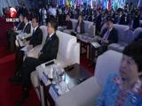 [安徽新闻联播]2018世界制造业大会和2018中国国际徽商大会在合肥开幕