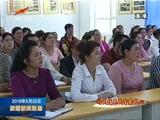 [新疆新闻联播]快乐教学模式 激发学习积极性