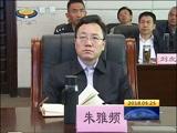 [西藏新闻联播]何文浩就全区扫黑除恶打非治乱专项斗争强调 突出重点建立机制 形成扫黑除恶打非治乱斗争合力