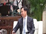 [广东新闻联播]李希马兴瑞会见德国总理默克尔