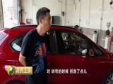 《消费主张》 20180525 车险调查:汽车上险有门道