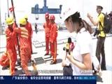 [广东新闻联播]虎门二桥主桥桥梁段今天全线合龙