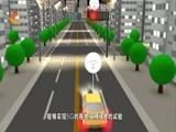 [河北新闻联播]雄安新区:新一代信息技术助力打造智慧之城