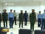 [吉林新闻联播]坦桑尼亚国防军代表团参观访问中国长春