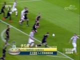 [冠軍歐洲]費爾南多香蕉球領銜十大定位球